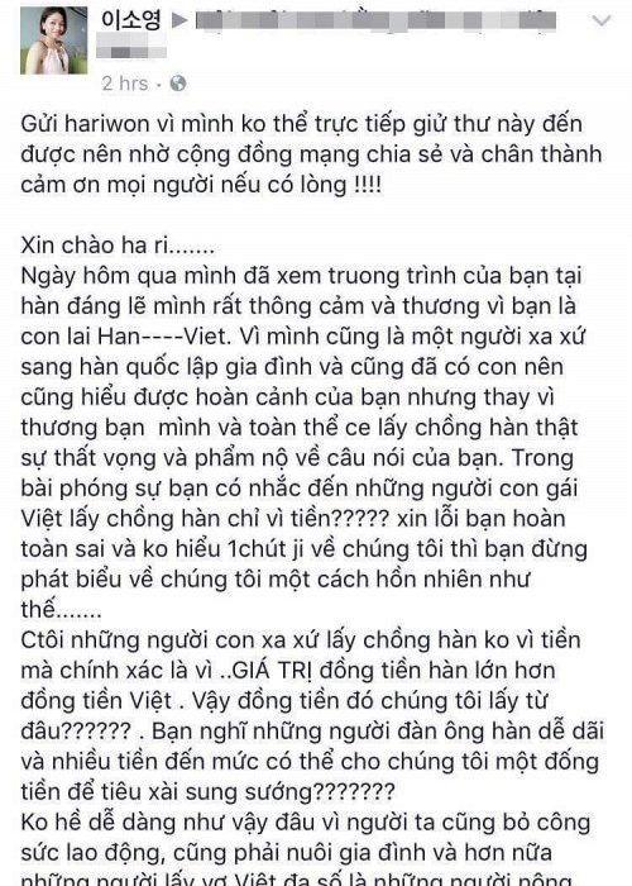 Sau ket hon voi Tran Thanh, Hari Won lien tuc vuong scandal-Hinh-10