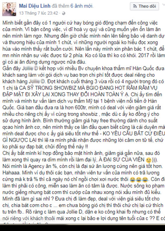 Cuoc song Que Van hau to Truong Giang bat ca hai tay-Hinh-8