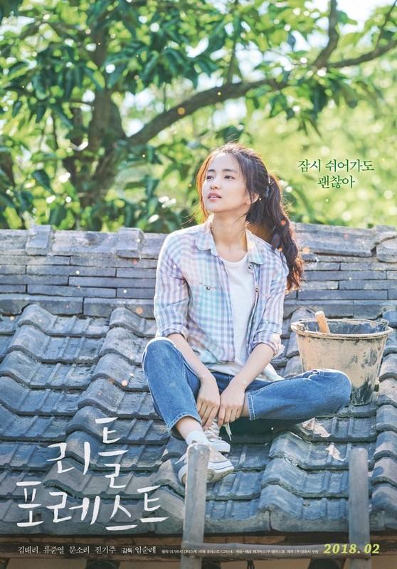 Ve xinh dep cua nang tho phim 18+ xuat hien voi Song Joong Ki-Hinh-12