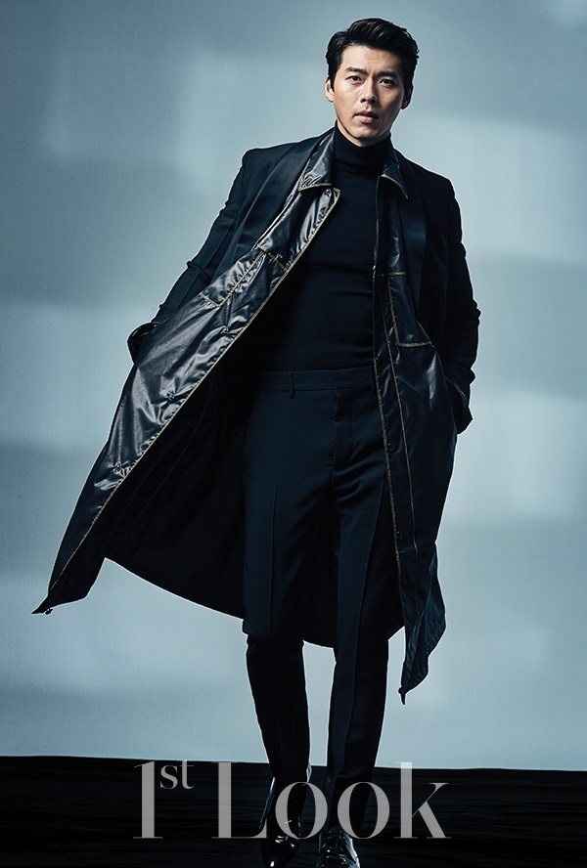 "Hyun Bin an mac lich lam ""don tim"" fan nu trong bo anh moi-Hinh-7"