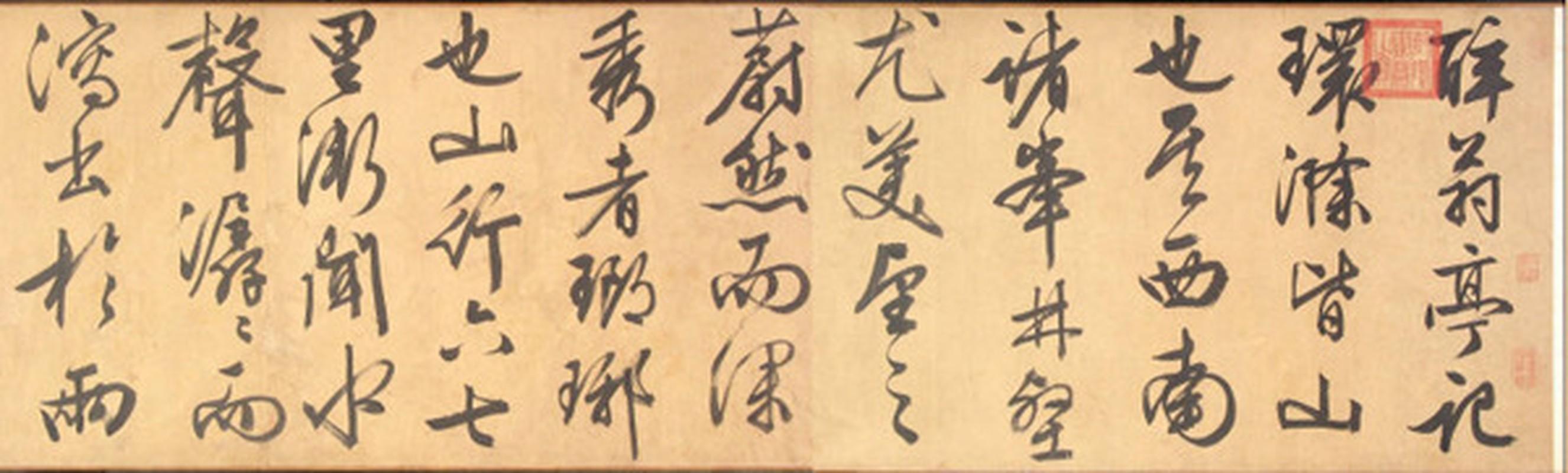Lang ngam bau vat quy hiem cua Trung Quoc thoi xua-Hinh-6