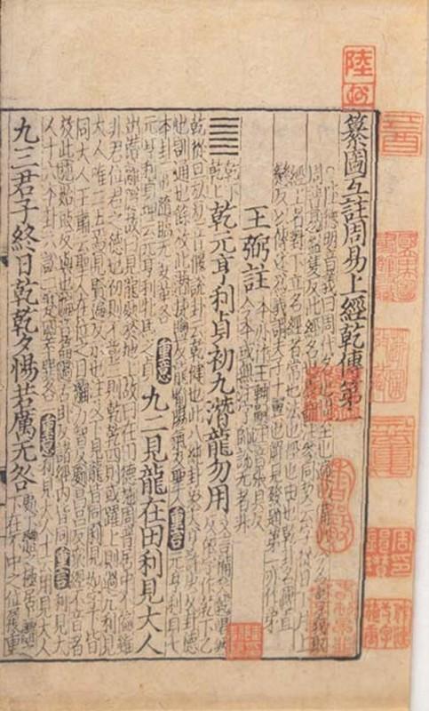 Giai ma tien tri huyen bi trong Kinh Dich bat hu Trung Hoa-Hinh-2