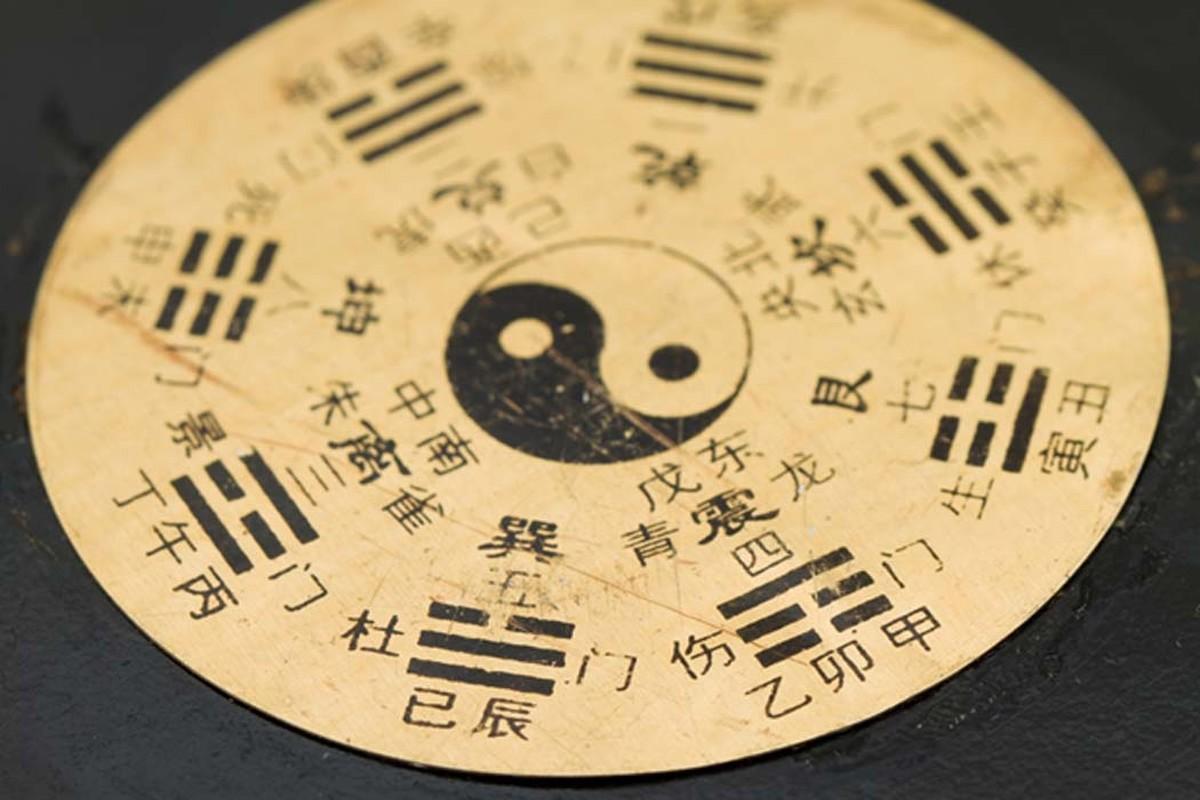 Giai ma tien tri huyen bi trong Kinh Dich bat hu Trung Hoa-Hinh-4