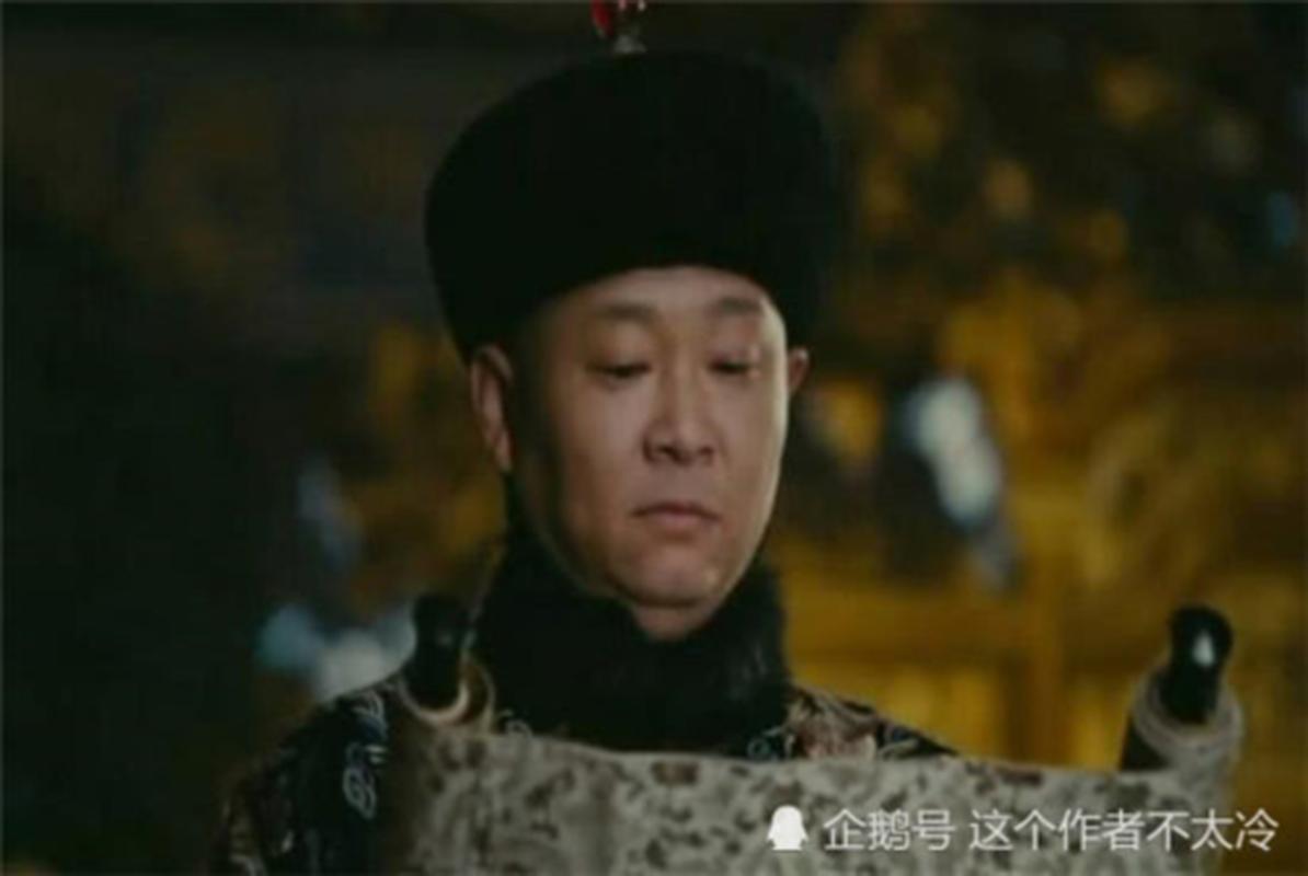 He mo bi mat kinh hoang ve hoan quan trong Tu Cam Thanh-Hinh-6