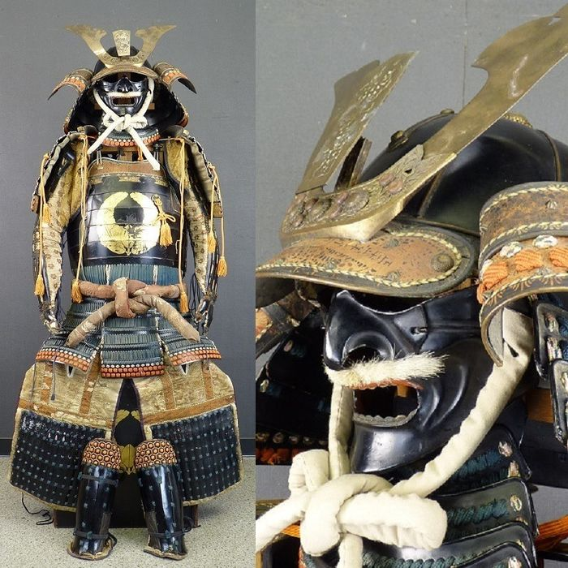 Bi mat cuc soc ve suc manh cua bo ao giap Samurai-Hinh-10