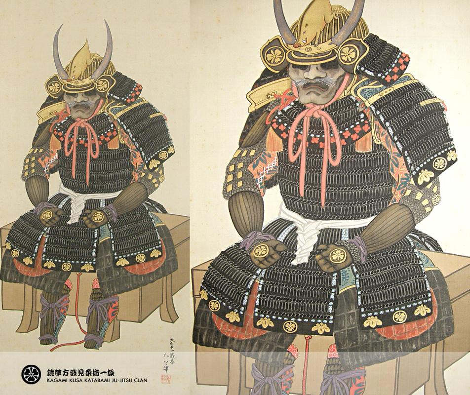 Bi mat cuc soc ve suc manh cua bo ao giap Samurai-Hinh-4