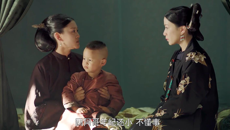 So phan nghiet nga cua nhung nguoi con sinh doi cua hoang de Trung Quoc-Hinh-3