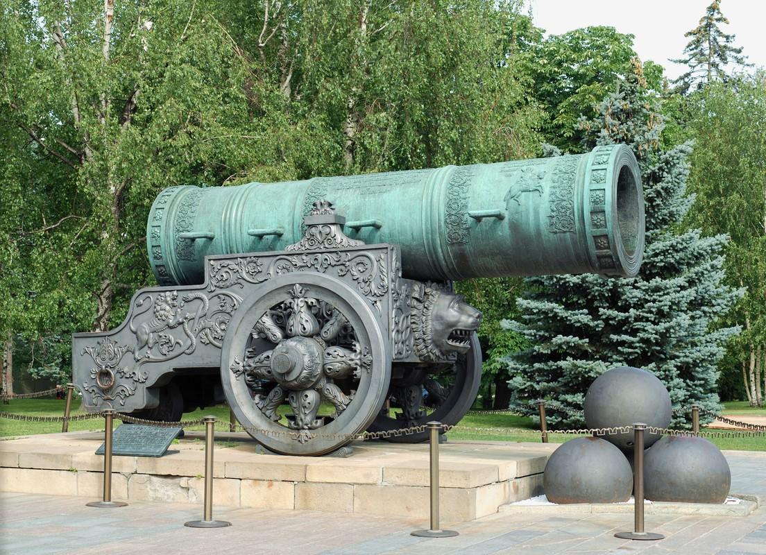"""""""Mo xe"""" vu khi khung cua Nga co tu thoi Trung co-Hinh-4"""