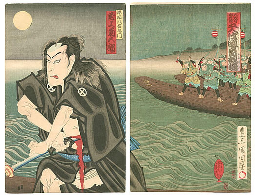 Giai ma cai chet vi danh du cua samurai Nhat Ban-Hinh-3