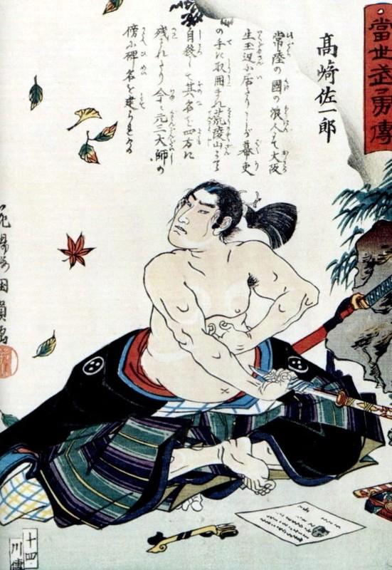 Giai ma cai chet vi danh du cua samurai Nhat Ban