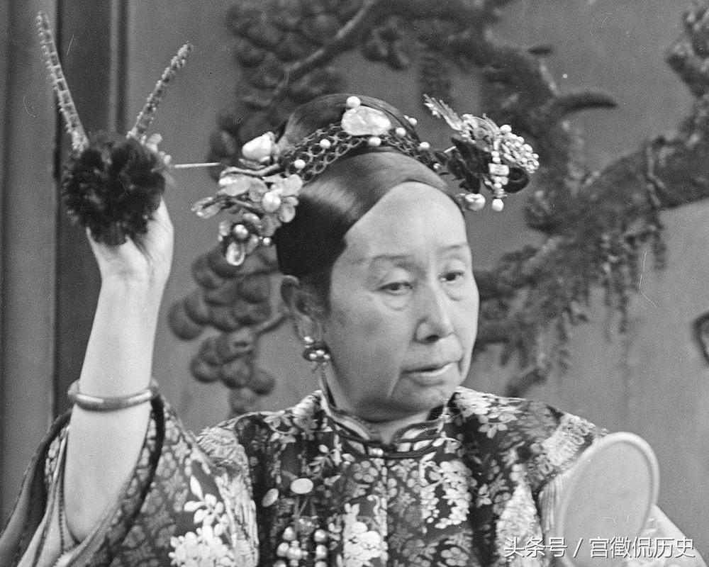 Choang vang quy dinh khat khe danh cho cung nu cua Tu Hy Thai Hau-Hinh-7