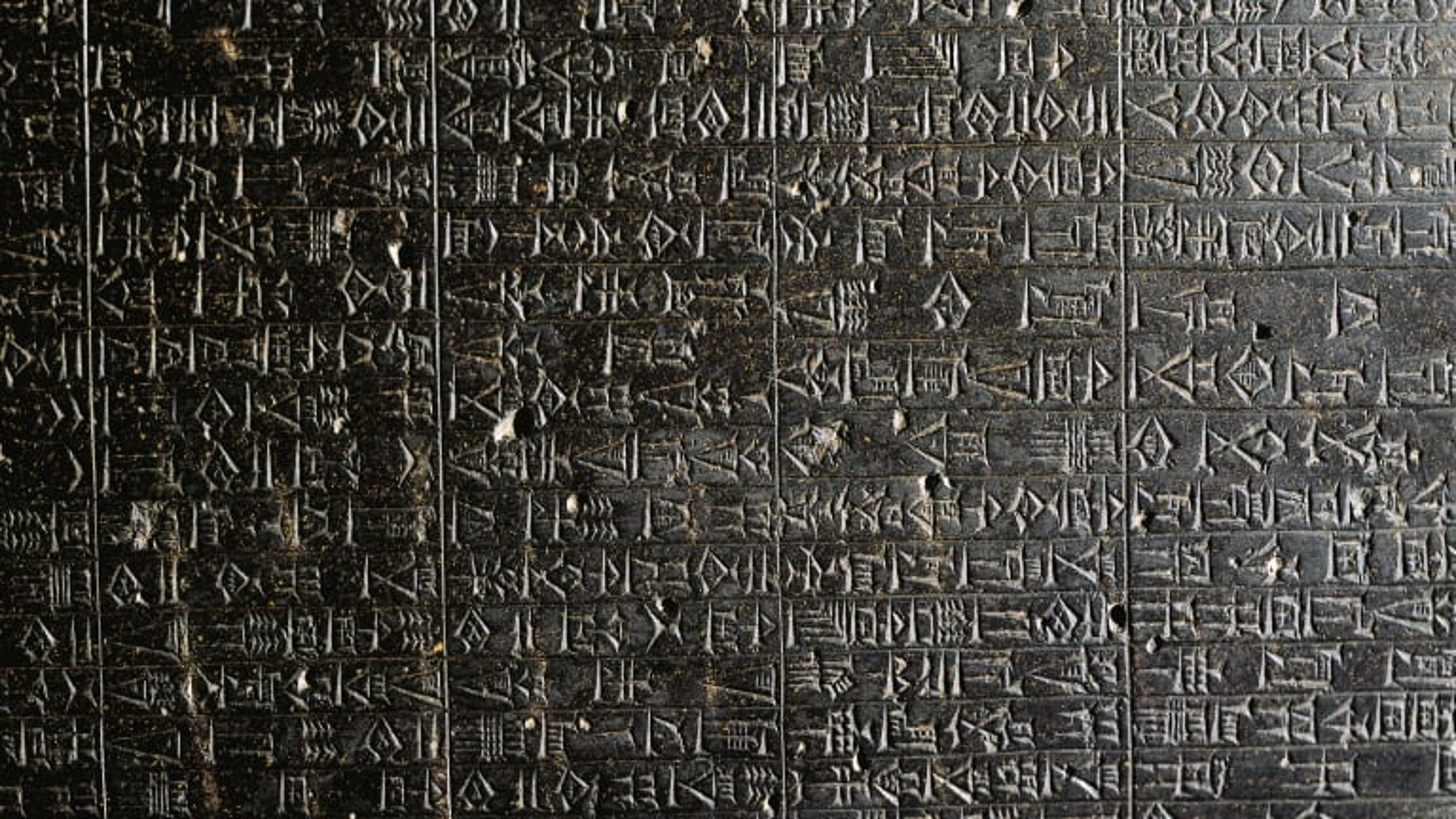 Su that kho tin ve nha vua noi tieng nhat Babylon-Hinh-9