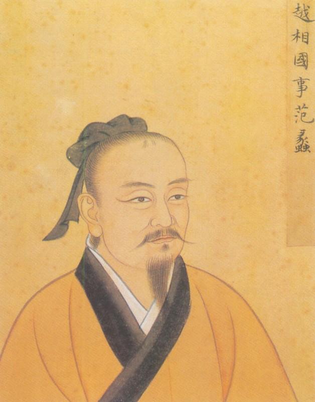 Top 5 quan su tai ba xuat chung nhat lich su Trung Quoc-Hinh-4