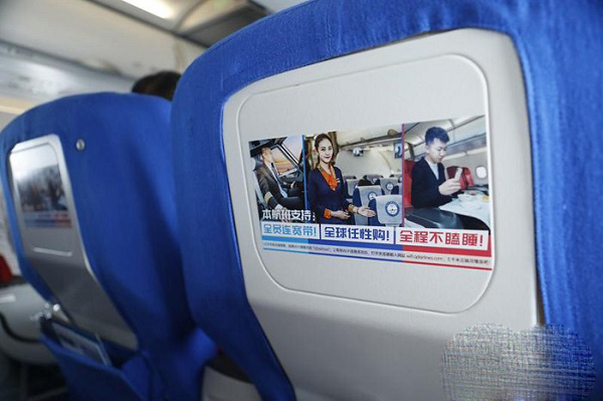 May bay co internet ve tinh toc do cao dau tien cua Trung Quoc-Hinh-3