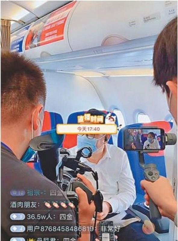 May bay co internet ve tinh toc do cao dau tien cua Trung Quoc-Hinh-5