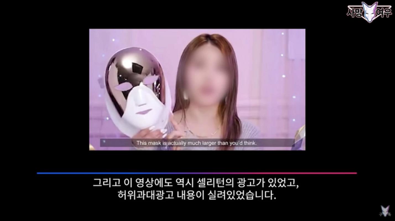 Youtuber giau nhat xu Han bi tay chay vi lua doi nguoi xem-Hinh-4
