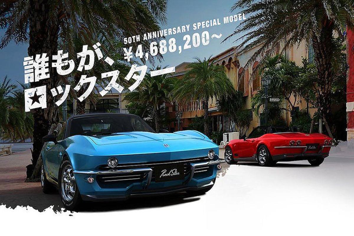 Mazda MX-5 do xe co bap Chevrolet Corvette gia 975 trieu dong-Hinh-7