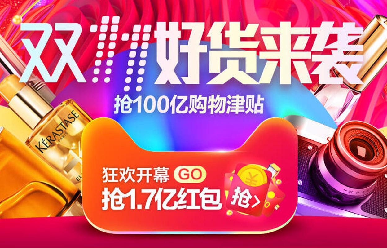 """Nhung tiet lo khung ve Ngay Doc than """"hot bac"""" cua Alibaba-Hinh-5"""