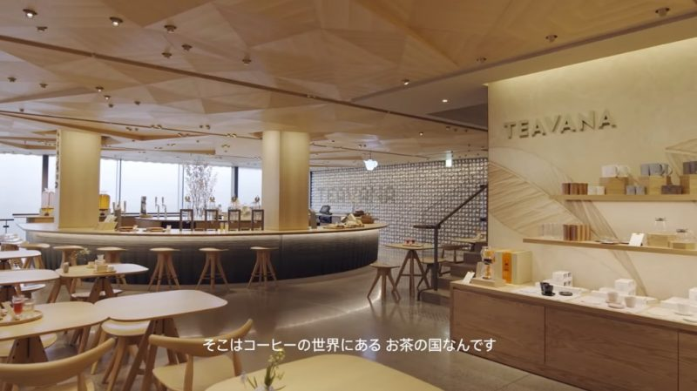 Ben trong cua hang lon nhat the gioi cua Starbucks o Tokyo-Hinh-10
