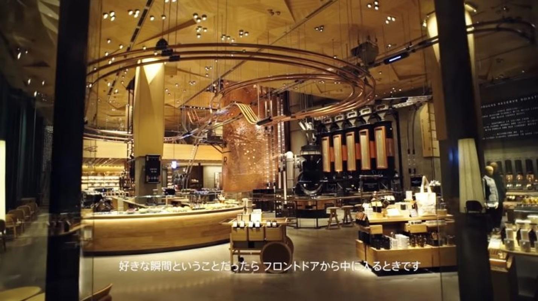 Ben trong cua hang lon nhat the gioi cua Starbucks o Tokyo-Hinh-5