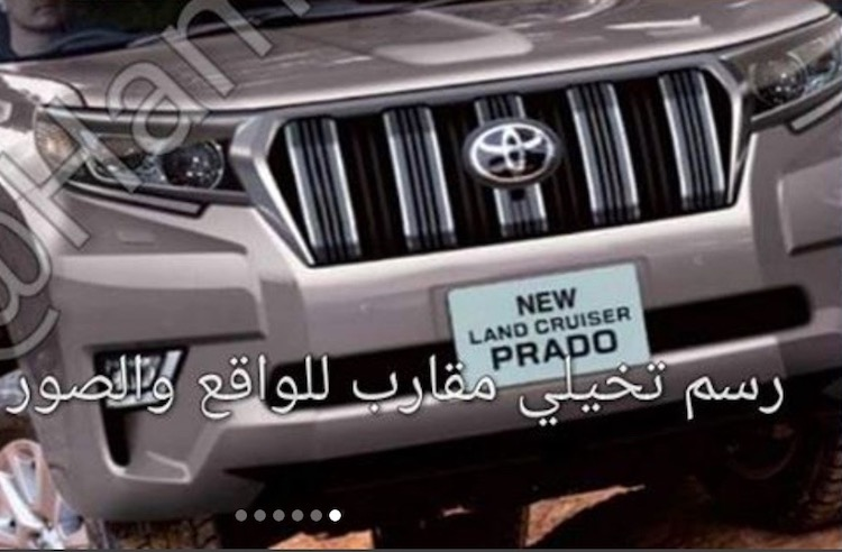"""""""Hang nong"""" Toyota Land Cruiser Prado 2018 lan dau lo dien-Hinh-2"""
