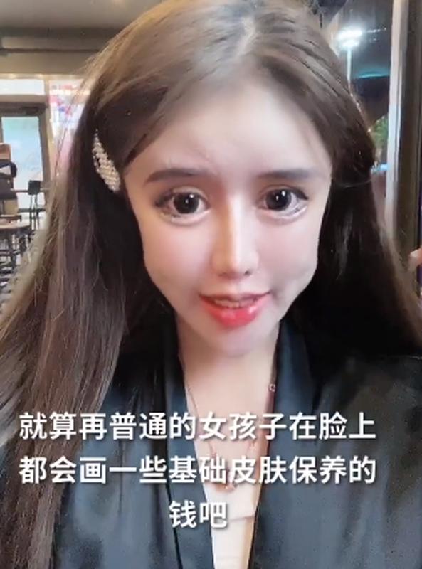 100 lan phau thuat tham my, hot girl xu Trung nhin phat so-Hinh-6