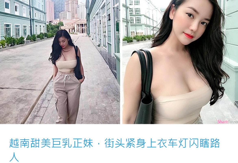 Gai xinh duoc bao Trung khen ngoi het loi la ai?-Hinh-2