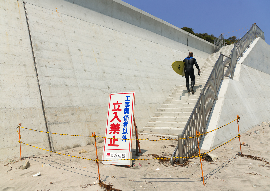 Cuoc song hiem nguy rinh rap o Fukushima sau tham hoa kep-Hinh-12