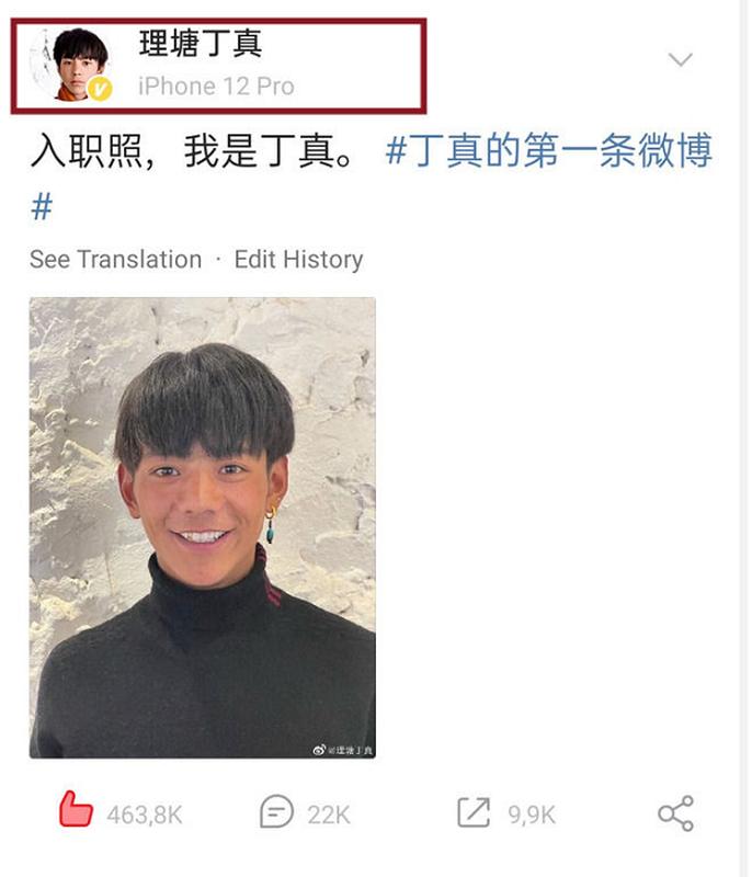 Hotboy 10x Tay Tang bi fan phat hien xai iPhone 12 de dang anh-Hinh-3