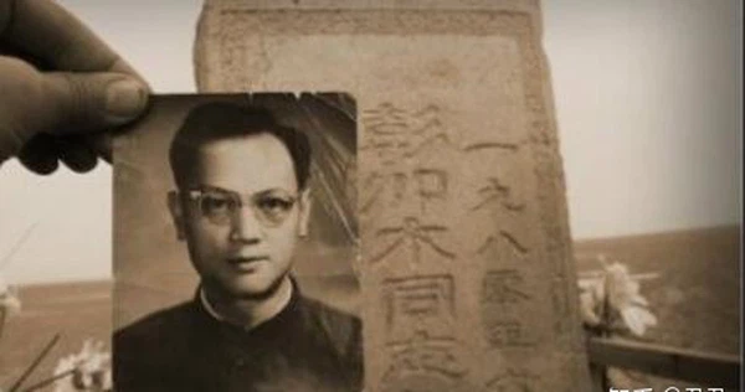 Ngoc boi song ngu - bi an ky la nhat cua Trung Quoc-Hinh-3