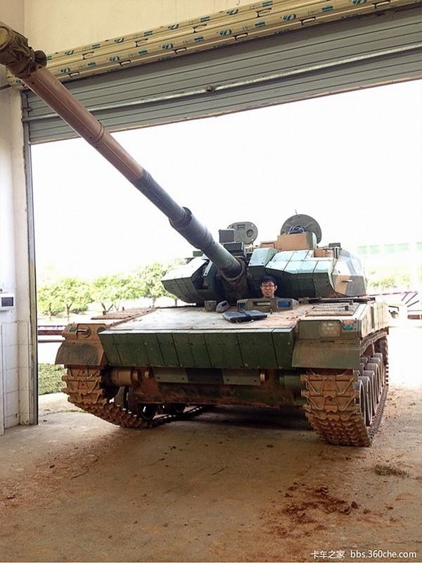 Trung Quoc: Xe tang T-15 cua nuoc nay hien dai hon ca T-90-Hinh-10