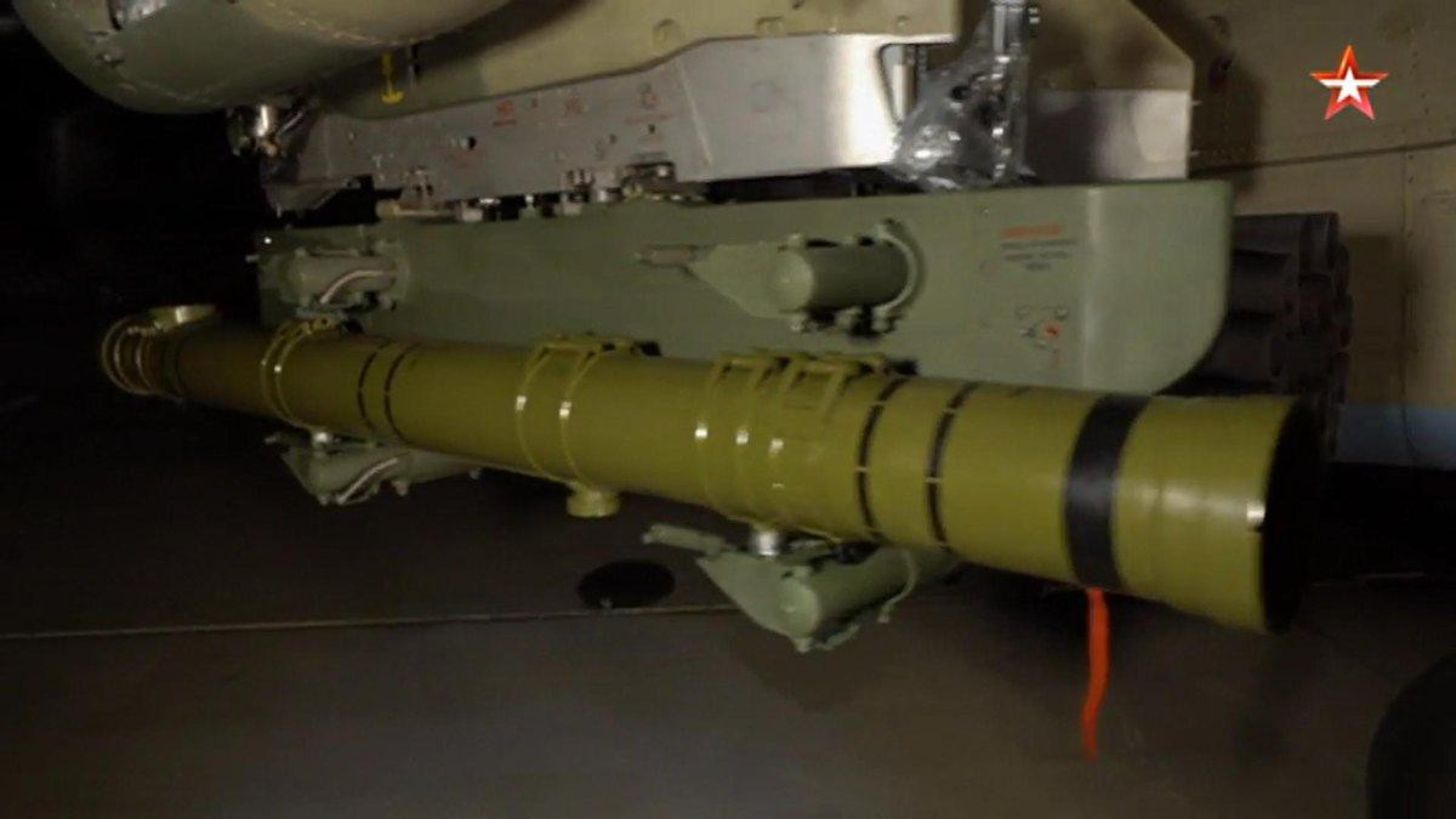 Loai vu khi moi khien truc thang Ka-52 cua Nga nhu