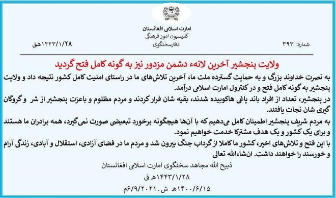 Thung lung Panjshir that thu, Taliban tuyen bo chien tranh cham dut-Hinh-4