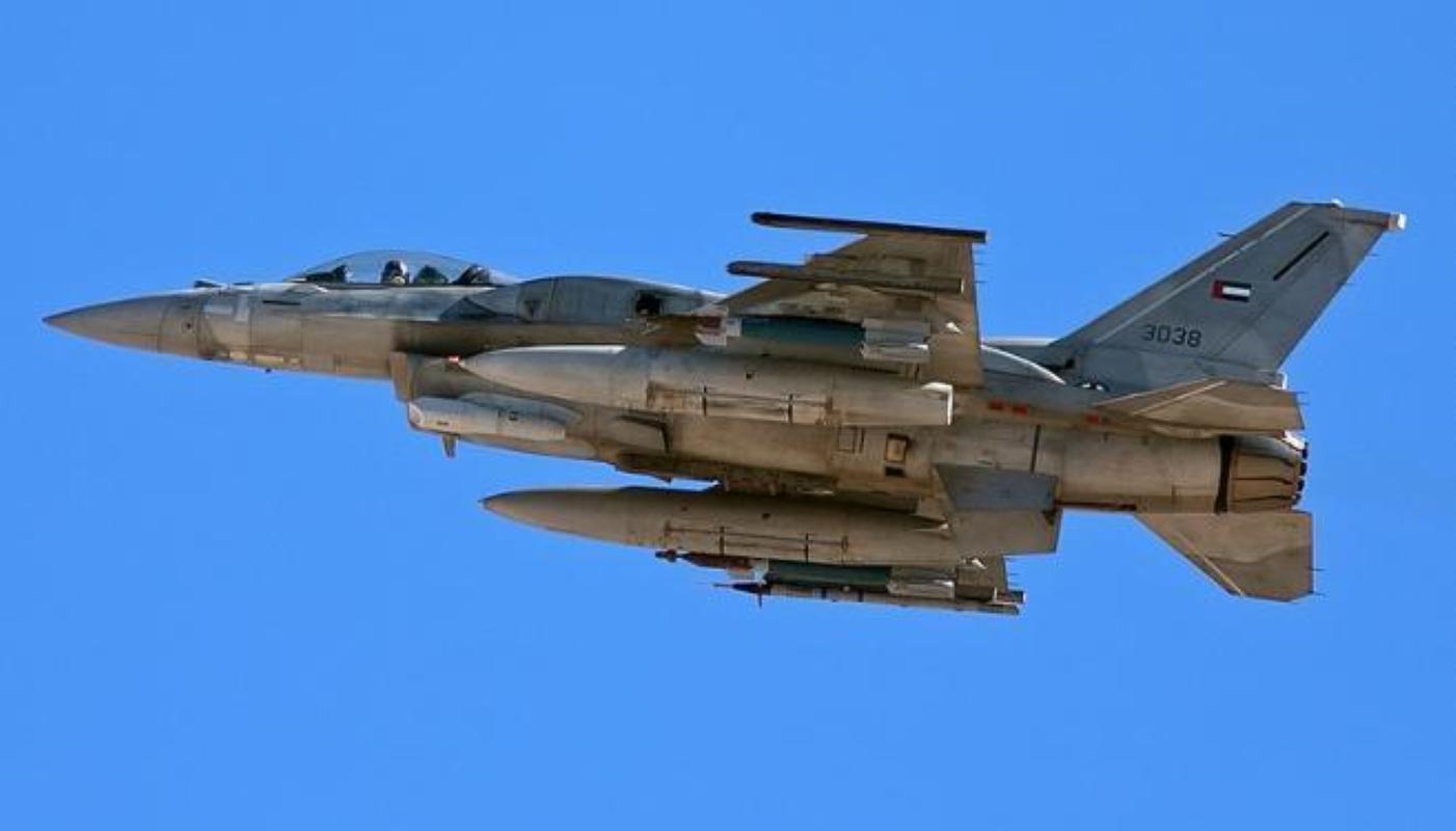 Lieu My co 'xuong nuoc' de dong minh Philippines so huu 'chien than' F-16V?-Hinh-11