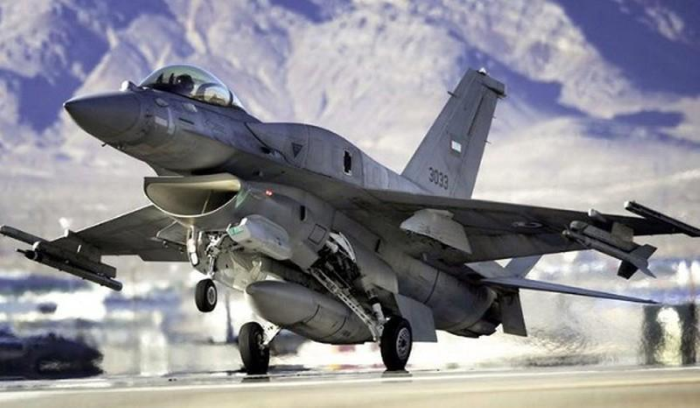Lieu My co 'xuong nuoc' de dong minh Philippines so huu 'chien than' F-16V?-Hinh-3