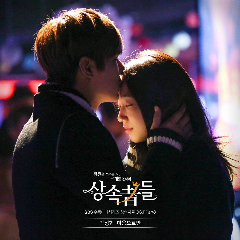 Nhung moi tinh ngan ngui cua Lee Min Ho-Hinh-8