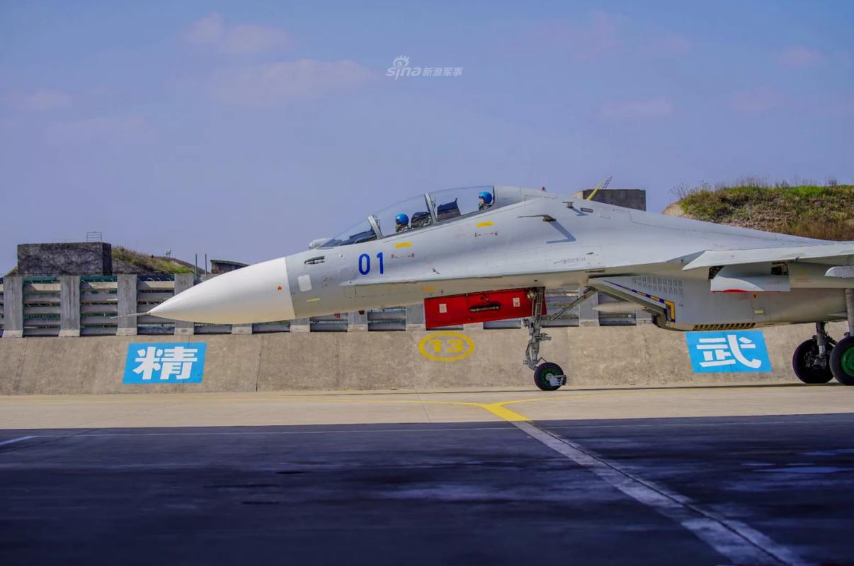 So luong tiem kich Su-30MK2 Trung Quoc so huu lieu co bang Viet Nam?