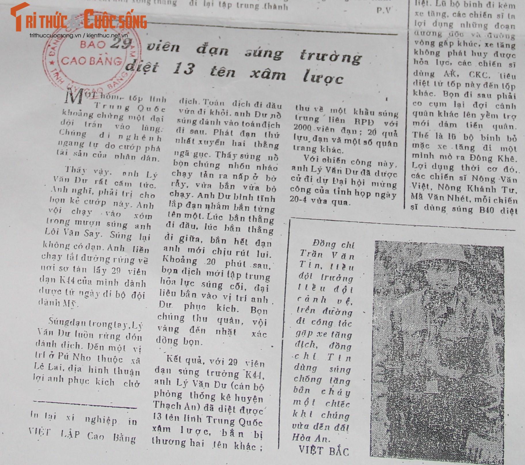 [e-Magazine] Bien gioi 2/1979: Nguoi